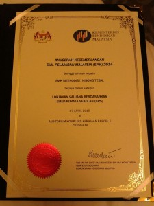 Ministry of Education Certificate